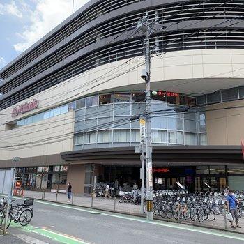 駅近くに大型スーパーもありますよ。