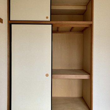 【和室】奥行きもあるので、ボックスを活用した収納ができますね。