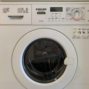 キッチン下には洗濯機があります!