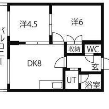家賃4万円代でこの広さ…!