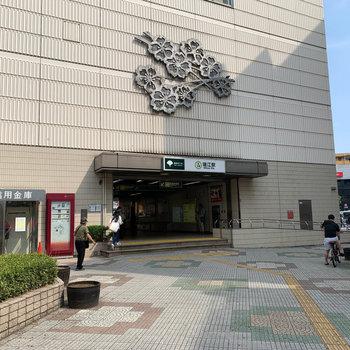 最寄りの瑞江駅です。駅の反対側もお店がたくさんで栄えています。