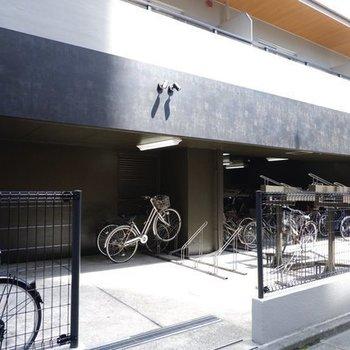 自転車置場はこちら。
