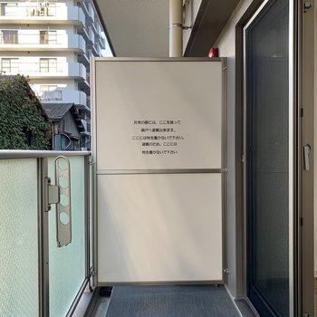 洗濯物が干しやすそうな広さです※写真は2階の同間取り別部屋のものです