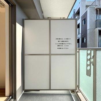 洗濯物が干しやすそうな広さ※写真は7階の同間取り別部屋のものです