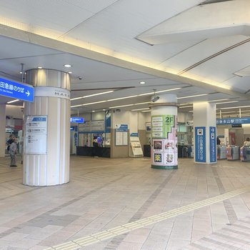 小田急線の【小田急永山駅】もお隣です。