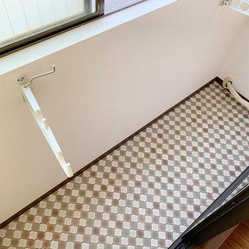 〈4.5帖洋室〉バルコニー代わりとして使いましょ◯竿受けも付いていますよ。