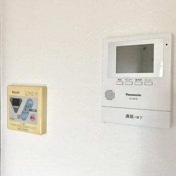 給湯ボタンがあるので温度調節は簡単!