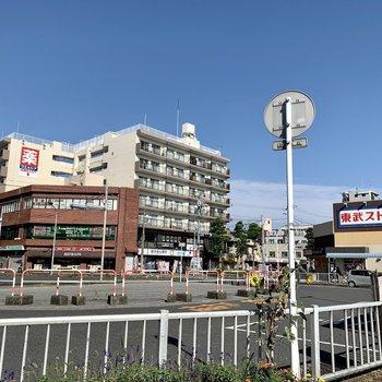 駅周辺にはスーパーやドラッグストア、