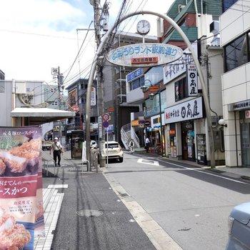 駅前の商店街は様々なお店が並んでいます。
