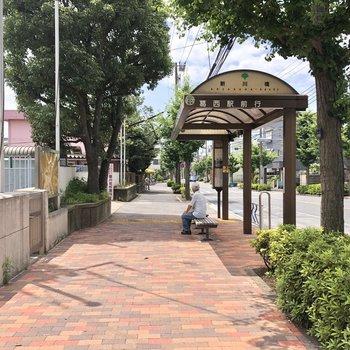 お部屋の最寄りのバス停は「新川橋」です。