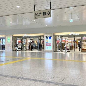 駅直結の商業施設は便利ですね。