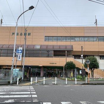 駅は東口側が近かったですよ。