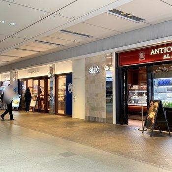 駅直結の商業施設は充実!帰りにお惣菜を買って帰ることもできますね。