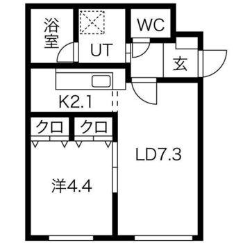 寝室と生活部屋をわけられる1LDKのお部屋。