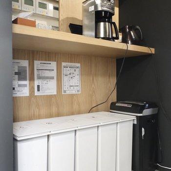 【共用部】コーヒーメーカーや分別ゴミ箱もご自由にお使いいただけます。※コーヒーのご提供はコロナ感染防止の為、一時中止しております。