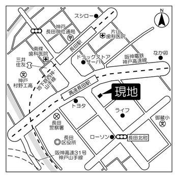 ラ・フォンテ神戸長田