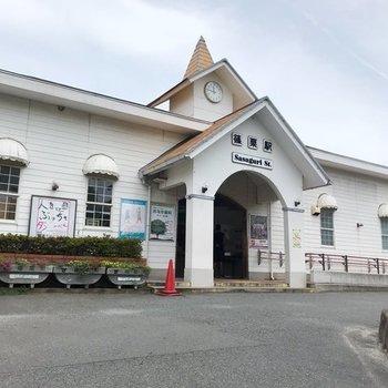 レトロ可愛い篠栗駅。お出かけの度に心くすぐられます。