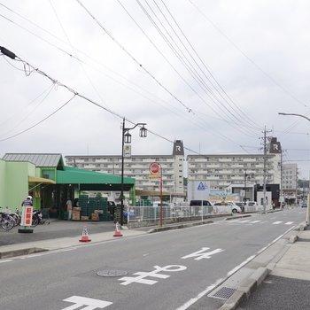 建物は駅からも見える近さ。途中にあるスーパーで買い物をしてから帰れますよ。