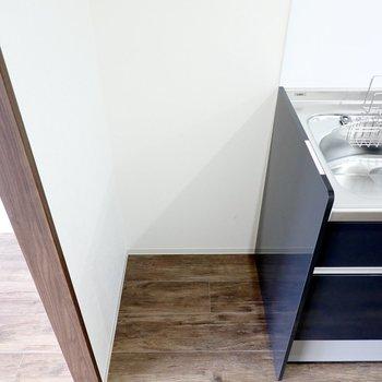 冷蔵庫置場は左側に。
