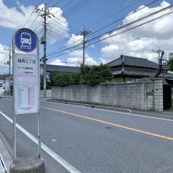 駅からバスだと乗車時間は8分ほど。最寄りのバス停〈稲荷三丁目〉から徒歩約3分でお部屋に到着です。