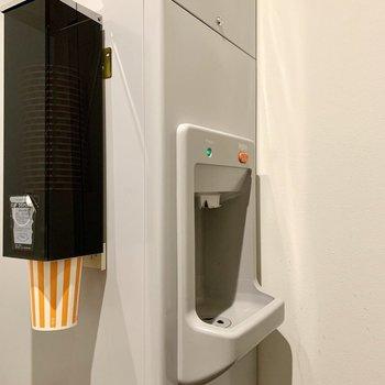 【共用部】製氷機もご自由にお使いいだけます。