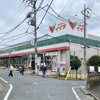 お部屋のすぐ前に大きなスーパーがありました。