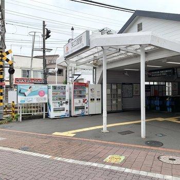 最寄りは東急多摩川線、矢口渡駅です。