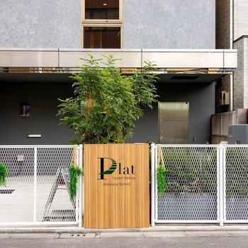 三ノ輪駅から徒歩約5分ほどの場所にある、ホステルのご紹介です。