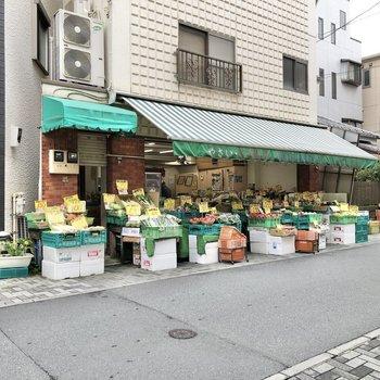 そして近くには八百屋さんも。新鮮な食材を揃えられそうです。