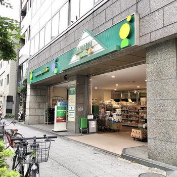 駅周辺にはスーパーもあるので、帰り道で買い物を済ませられますね。
