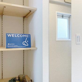 オープンシューズボックスは可動棚で高さ調整可能です◎
