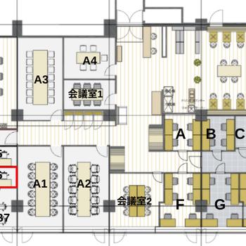 シェアオフィス、多くの人との出会いに期待。マップ左下B6ブースのご紹介。