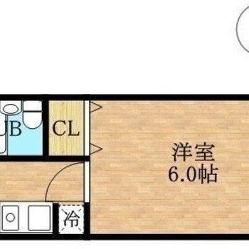 コンパクトですがキッチンと洋室は分かれています。