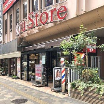 駅周辺にはスーパーや……。