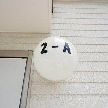 ドア前にはお部屋番号が書かれたキュートなランプが。