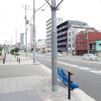 周辺の景色】大通りがあります。