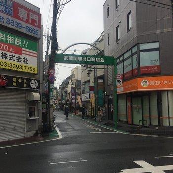 北口の商店街です。お買い物はこちらでどうぞ。