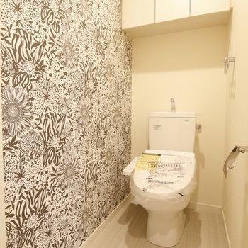トイレのクロスもおしゃれだな〜