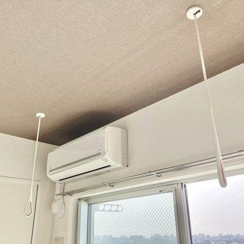 室内干しもついているので、梅雨時期も安心です。