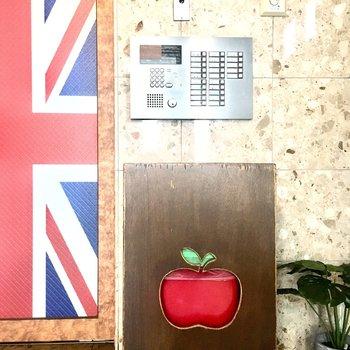 このリンゴはあのお方の象徴。