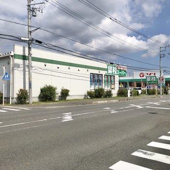 大通りにでると、業務スーパーにホームセンター。