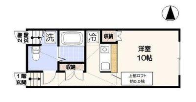 コンフォートスペース新宿の間取り