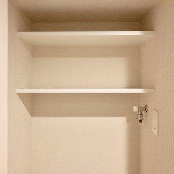 上部には洗剤を~!※写真は2階の同間取り別部屋のものです