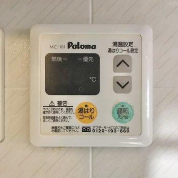 シンクの前にはお湯の温度を調整できるリモコン付き。