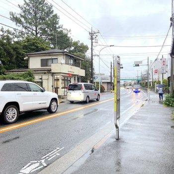 お部屋から約5分ほどのバス停から立川駅へ行くこともできます。
