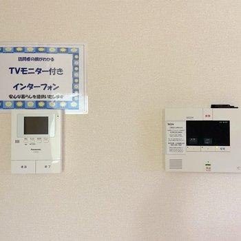 【LDK】モニタ付きドアホンに警備システムも。