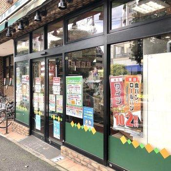 駅前にはスーパーがあります。