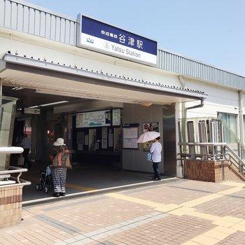 京成船橋駅へは電車で約5分で行けます