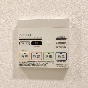 浴室乾燥機があります。※写真は3階の同間取り別部屋のものです