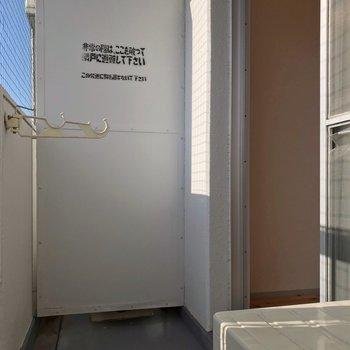 少しコンパクトだけど日当たりの良いバルコニー。(※写真は9階の同間取り別部屋のものです)